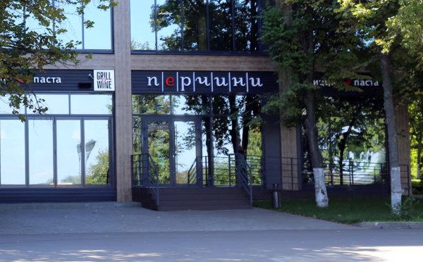 Открытие Ресторана «Перчини» на Набережной